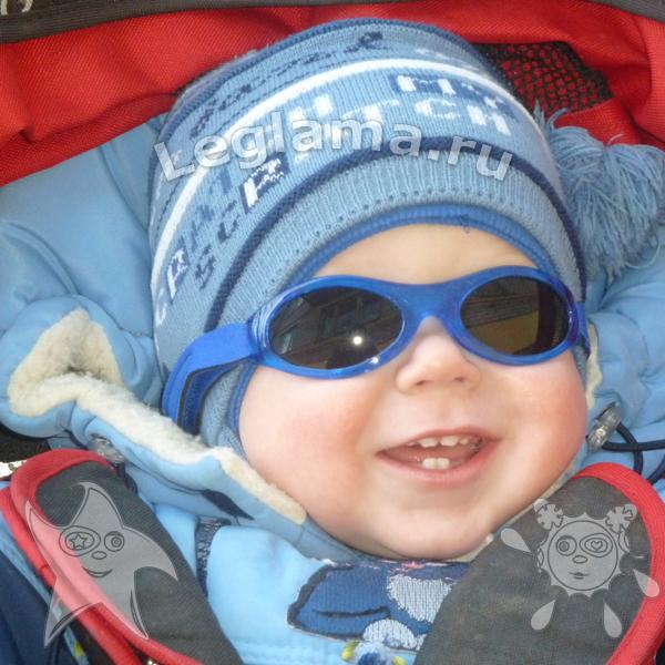 70c942a9ee46 Солнцезащитные очки для малышей от 0 до 2